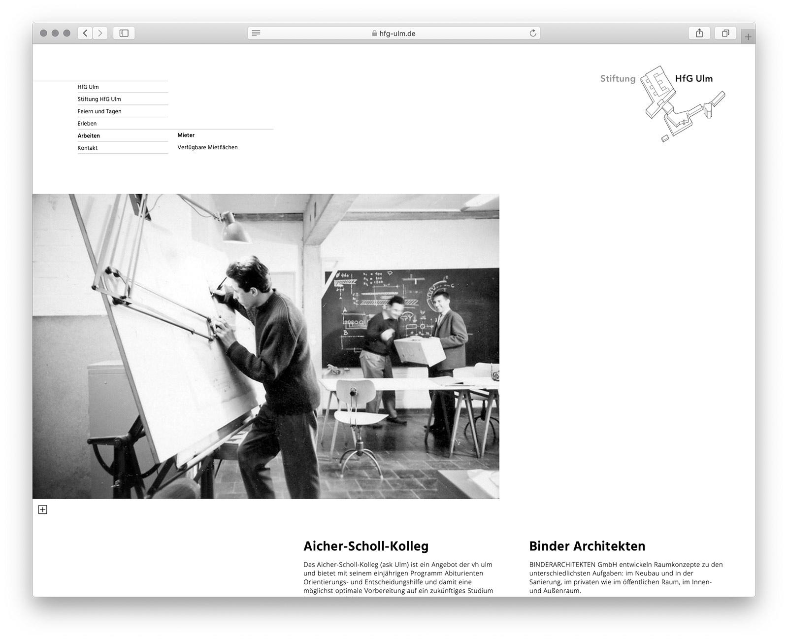 hfgwebsite13