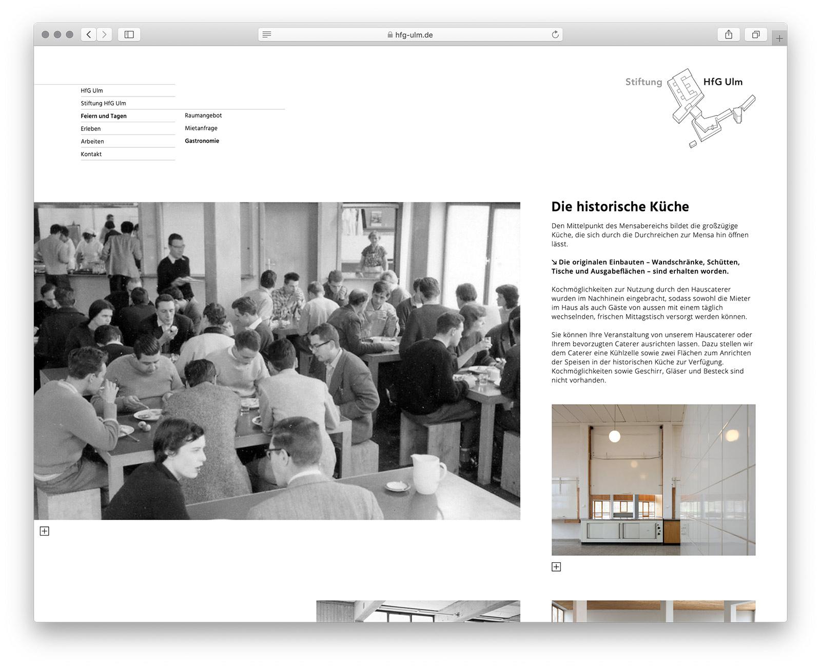 hfgwebsite4